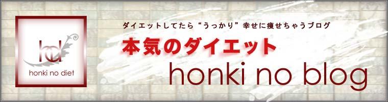 hd_blog2.jpg